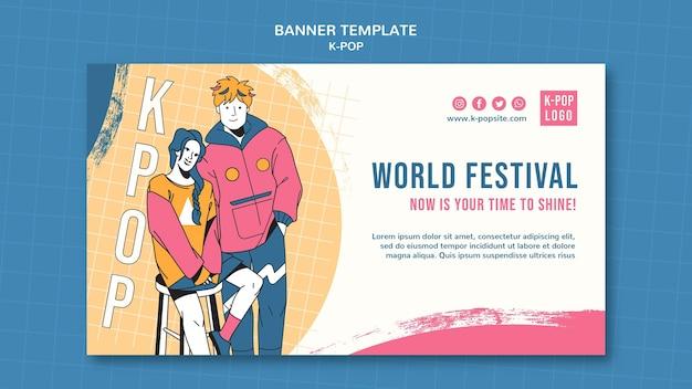 Modelo de banner do festival mundial
