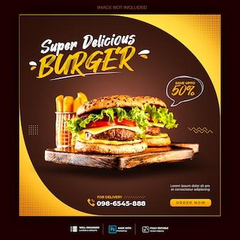 Modelo de banner do hamburguer menu promoção mídia social instagram