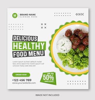 Modelo de banner do instagram de promoção de menu