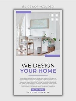 Modelo de banner do instagram para móveis de interior