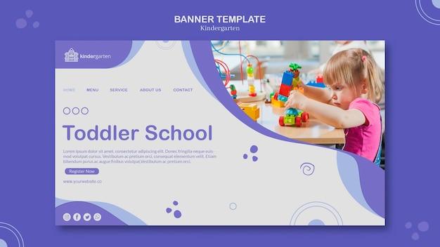 Modelo de banner do jardim de infância