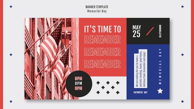 Modelo de banner do memorial day