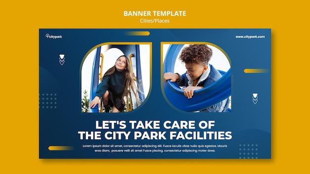Modelo de banner do parque da cidade Psd grátis