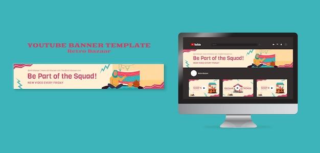 Modelo de banner do youtube de bazar retrô