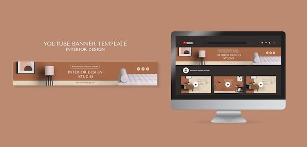 Modelo de banner do youtube de design de interiores