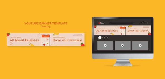 Modelo de banner do youtube de serviço de entrega de supermercado