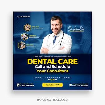 Modelo de banner e mídia social de dentista e saúde