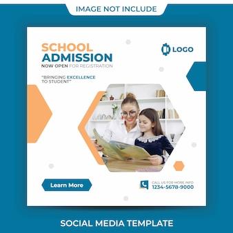 Modelo de banner educacional de mídia social para admissão escolar