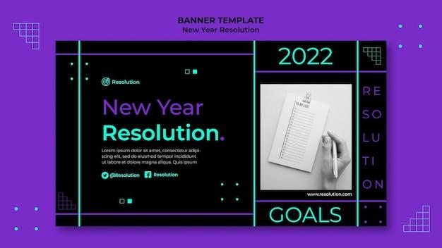 Modelo de banner escuro com resoluções de ano novo