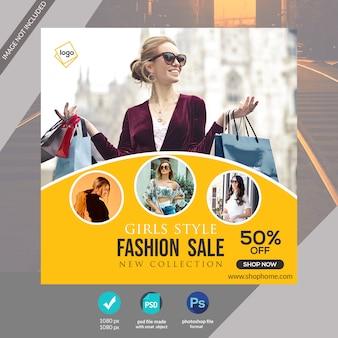 Modelo de banner especial de mídia social de moda ou post no instagram