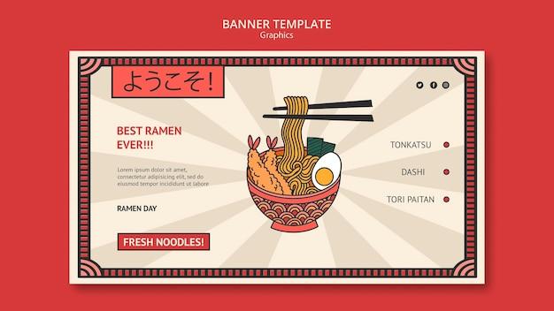 Modelo de banner gráfico de alimentos