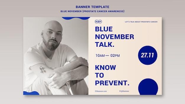 Modelo de banner horizontal azul de novembro