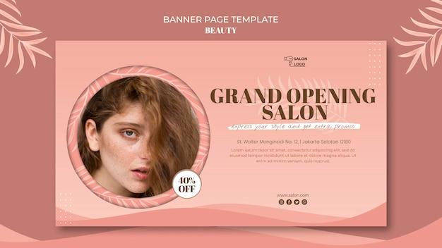 Modelo de banner horizontal de beleza