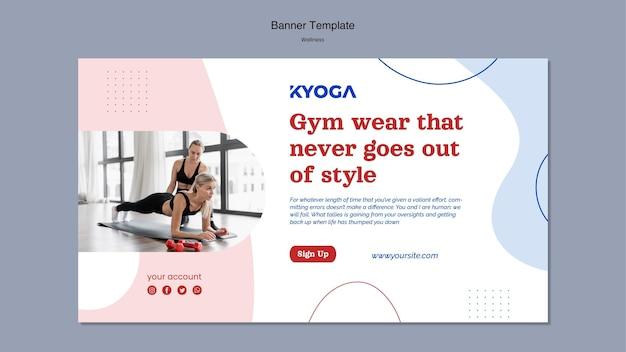Modelo de banner horizontal de bem-estar de fitness
