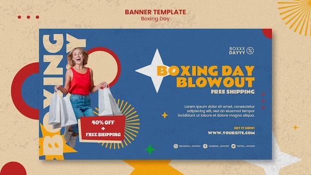 Modelo de banner horizontal de boxing day em cores retrô