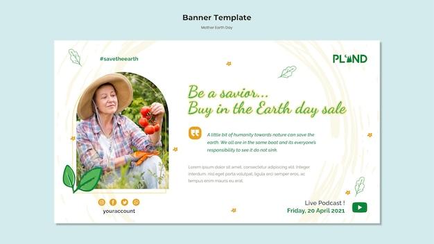 Modelo de banner horizontal de celebração do dia da mãe terra