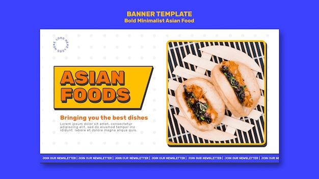Modelo de banner horizontal de comida asiática