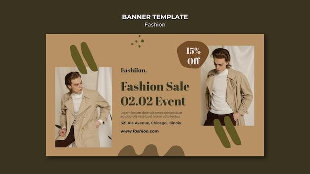 Modelo de banner horizontal de conceito de moda