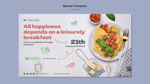 Modelo de banner horizontal de culinária de evento