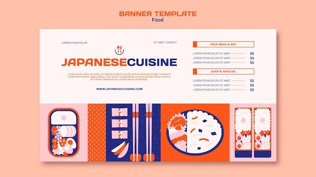 Modelo de banner horizontal de culinária japonesa