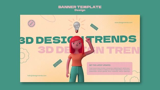 Modelo de banner horizontal de design 3d