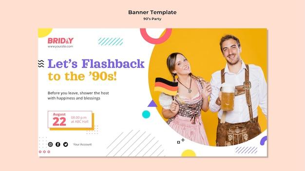 Modelo de banner horizontal de festa retrô dos anos 90