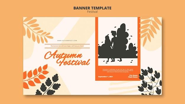 Modelo de banner horizontal de festival de outono