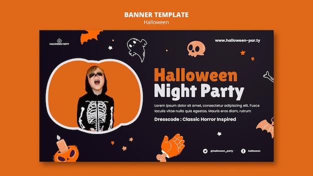 Modelo de banner horizontal de halloween