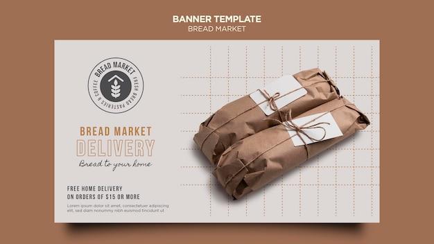 Modelo de banner horizontal de mercado de pão