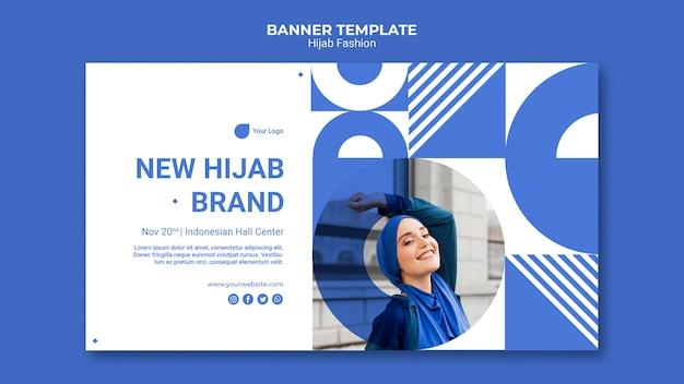 Modelo de banner horizontal de moda hijab com foto