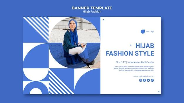 Modelo de banner horizontal de moda hijab