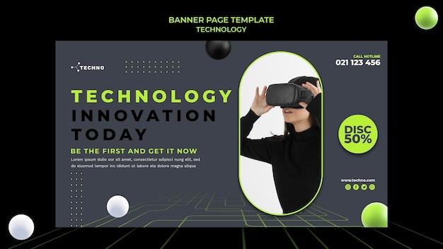 Modelo de banner horizontal de tecnologia