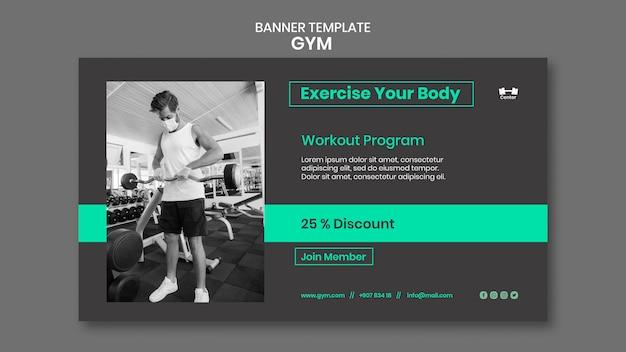 Modelo de banner horizontal de treino de ginásio