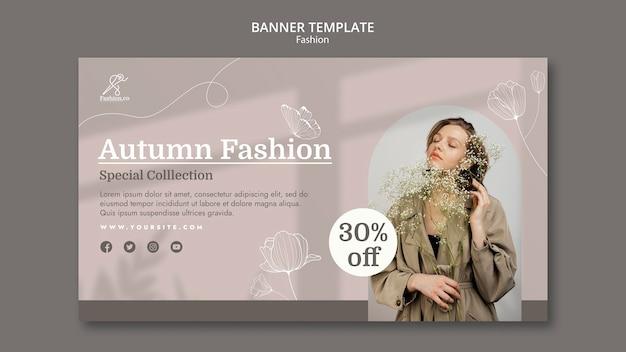 Modelo de banner horizontal de vendas de moda