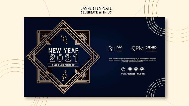 Modelo de banner horizontal elegante para festa de ano novo