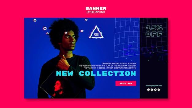 Modelo de banner horizontal futurista cyberpunk
