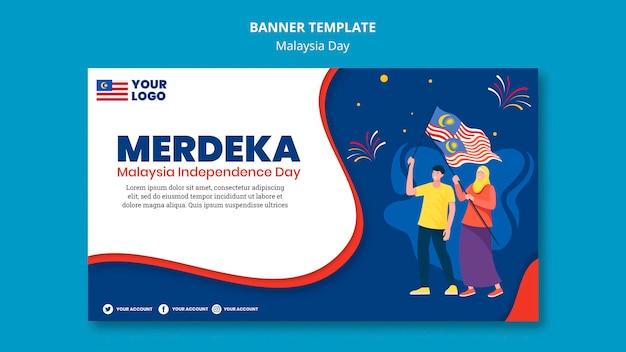 Modelo de banner horizontal para celebração de aniversário do dia da malásia