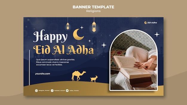 Modelo de banner horizontal para celebração de eid al adha