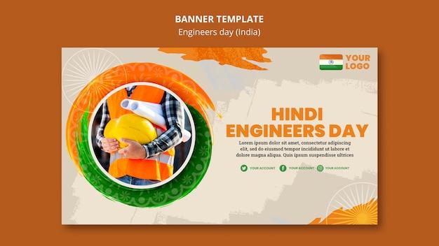 Modelo de banner horizontal para celebração do dia dos engenheiros