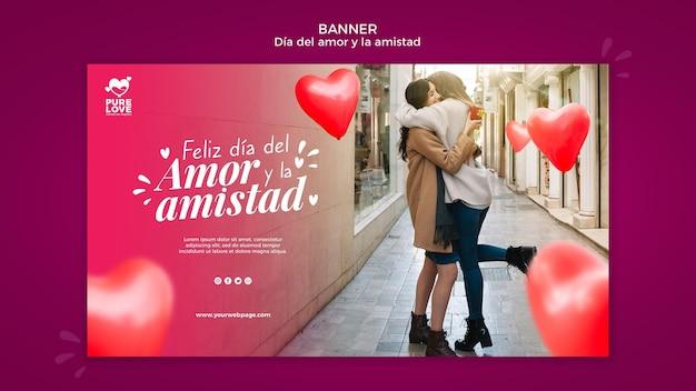 Modelo de banner horizontal para celebração do dia dos namorados