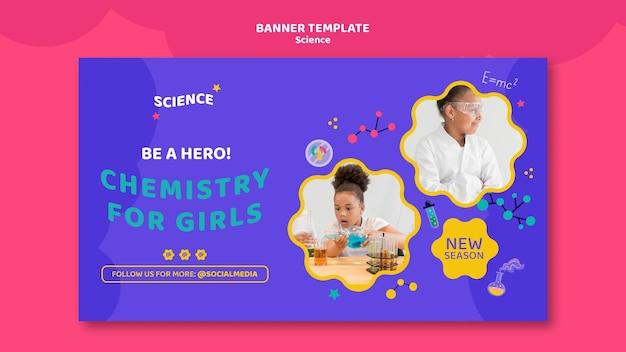 Modelo de banner horizontal para ciência infantil