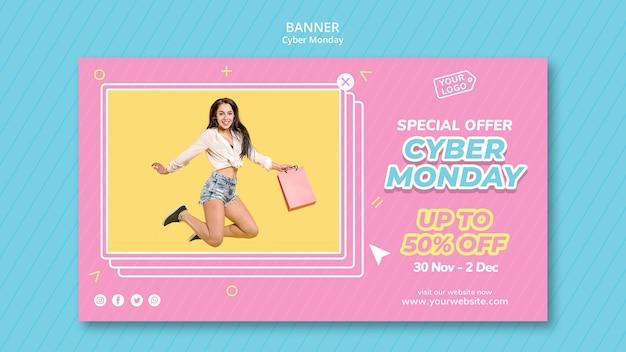 Modelo de banner horizontal para compras cibernéticas de segunda-feira