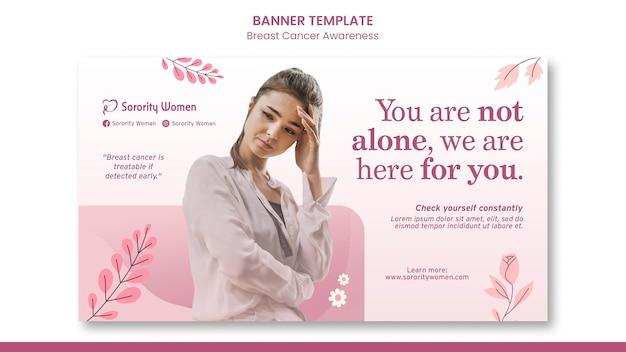 Modelo de banner horizontal para conscientização do câncer de mama