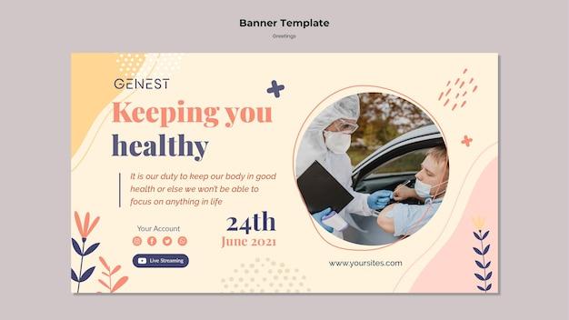 Modelo de banner horizontal para cuidados de saúde com pessoas usando máscara médica