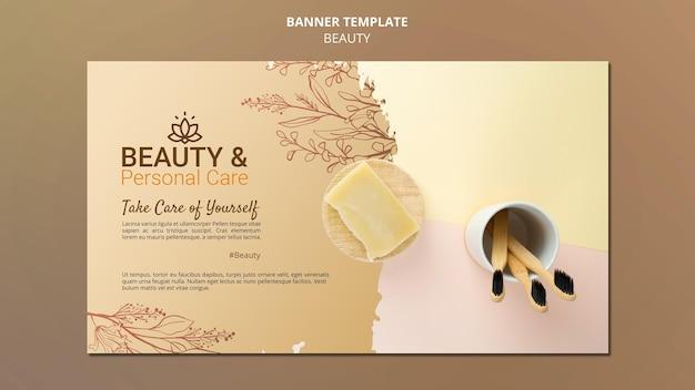 Modelo de banner horizontal para cuidados pessoais e beleza