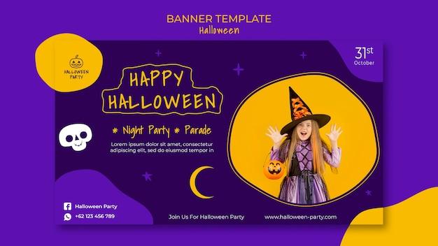 Modelo de banner horizontal para festa de halloween