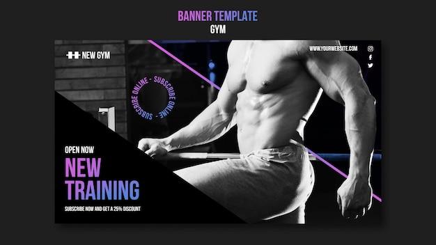 Modelo de banner horizontal para ginásio