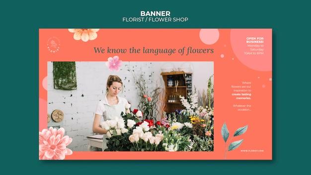 Modelo de banner horizontal para loja de flores