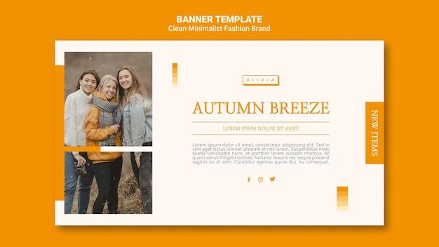 Modelo de banner horizontal para marca de moda outono minimalista