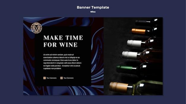 Modelo de banner horizontal para negócios de vinho